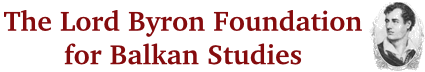 The Lord Byron Foundation for Balkan Studies